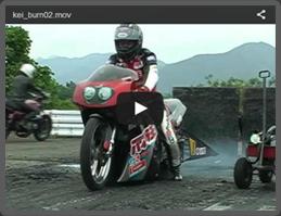 DRAG RACE動画