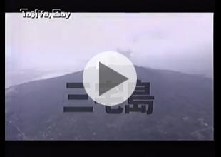 三宅島ドラッグレース動画1